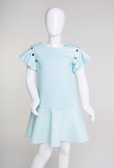 Mint 2020 dress